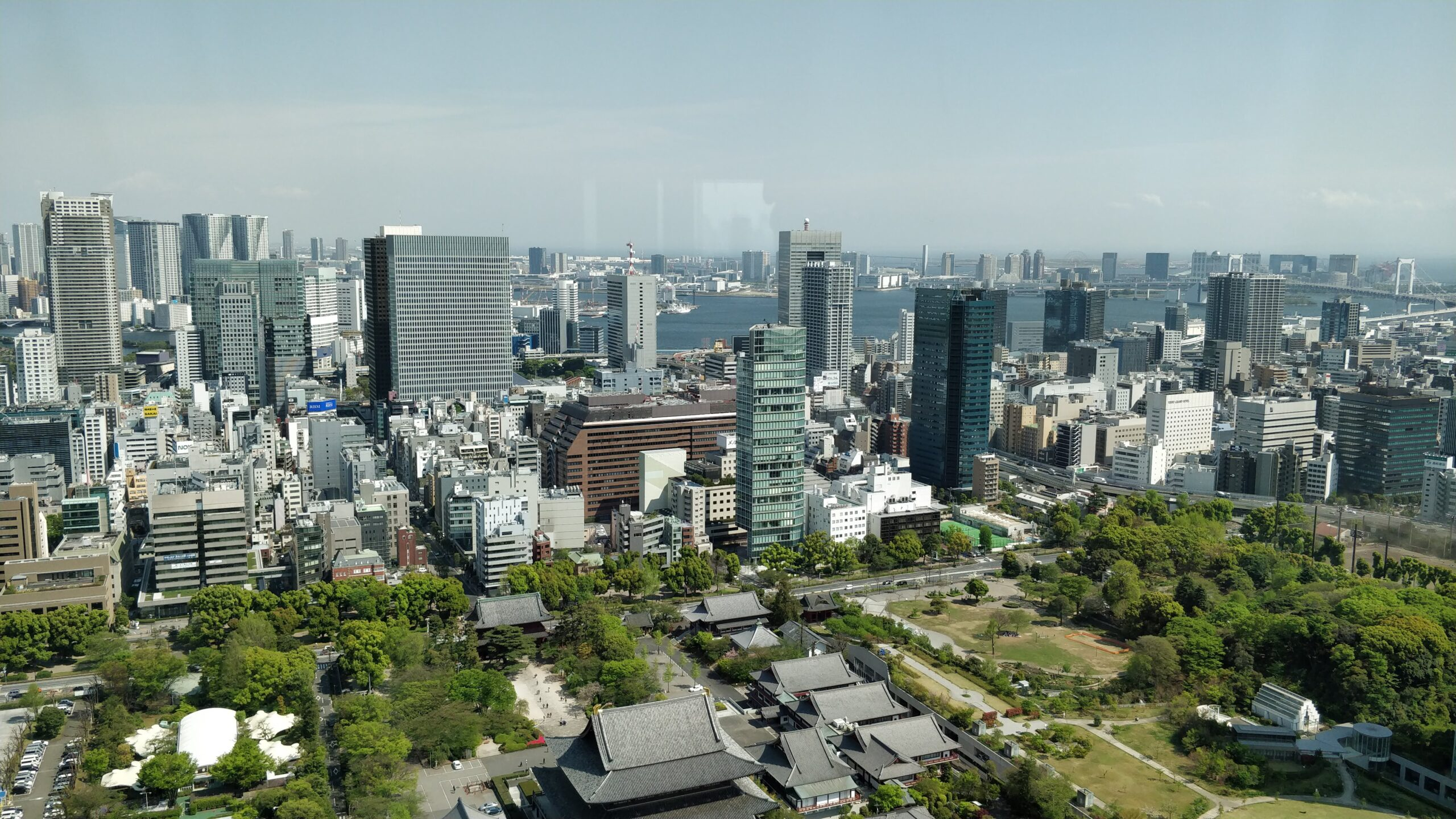 Tokyo from the top of the Tokyo Tower